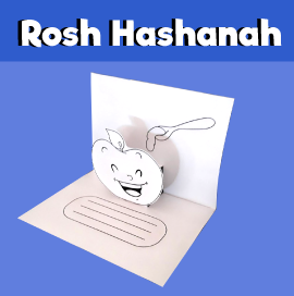 Rosh Hashanah Pop Up Card - Printable Template