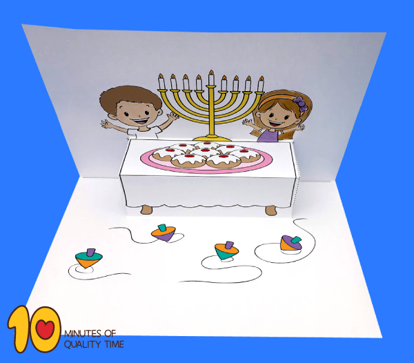 Hanukkah-Fold-and-Cut-Pop-Up-Card
