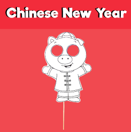 Chinese New Year 2019 Pig Mask