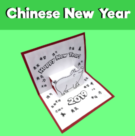 Chinese New Year 2019 Pig Pop Up Card