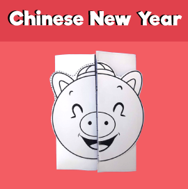 Year of the Pig Folding Card