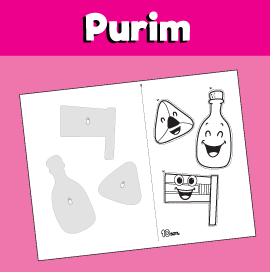 Cut and Paste Worksheet for Purim