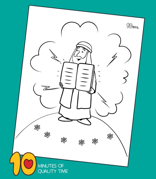 ten commandments activity sheet