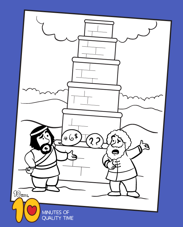 Tower of Babel Coloring Page 10 Minutes of Quality Time