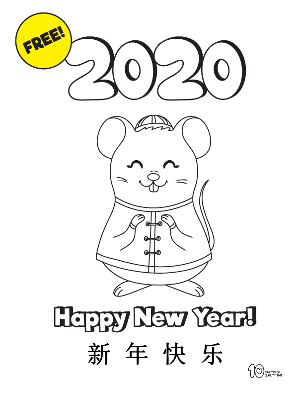 This is an image of Delicate Chinese New Year Printables