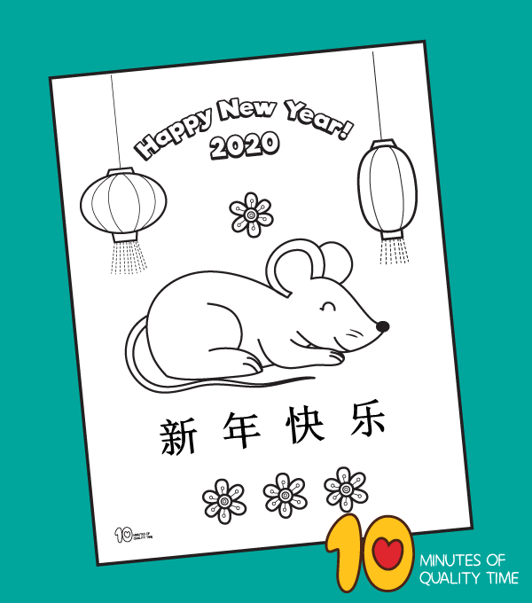 2020 Year of the Rat Chinese New Year Coloring Sheet