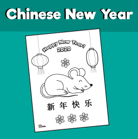 2020 Year of the Rat Chinese New Year Coloring Page