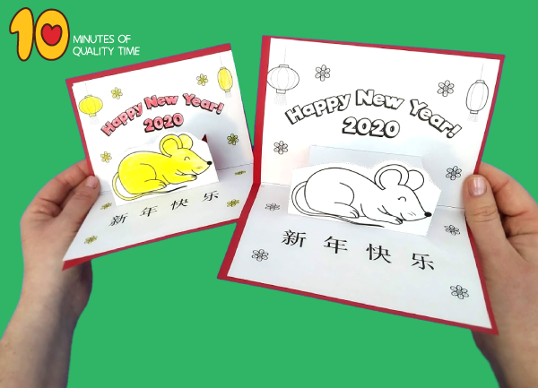 chinese new year crafts 2020