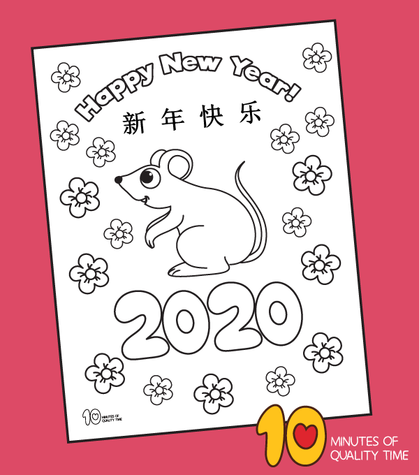 2020 Year of the Rat Coloring Sheet