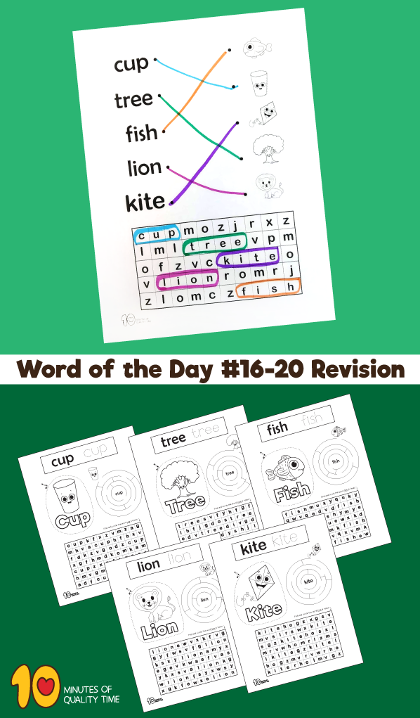 sight words sheets